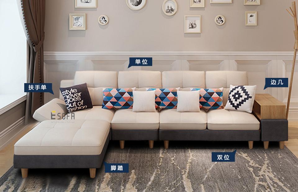 sofa-vang-E65-da-ni-ket-hop-6
