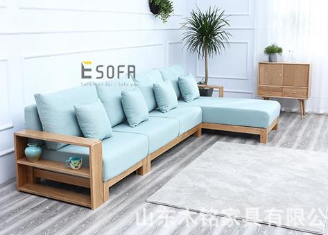 Sofa gỗ E240